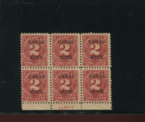 Canal Zone J19 Mint Postage Due Plate Block of 6 Stamps (CZJ19 PB2)