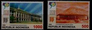 1862-1863 Gadjah Mada University 50th Anniv. CV$2