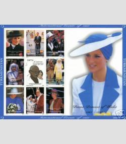 Turkmenistan 1997 Pope John Paul II & Mother Teresa Large Sheet Perforated mnh