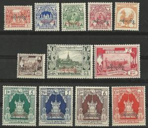 Burma # O56-67 Republic Official overprints (12)  VF Unused