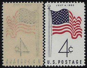 1153 - 4c Reverse Offset Image Error / EFO July 4 1960 Flag Mint NH