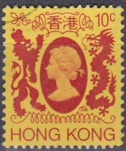 Hong Kong #388 F-VF Used (B5914)