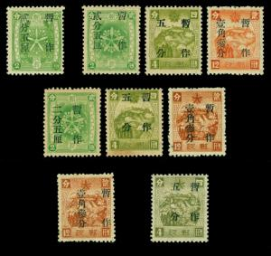 CHINA 1937 MANCHUKUO - SURCHARGED complete set - Sc# 101-109  mint MLH  RARE set