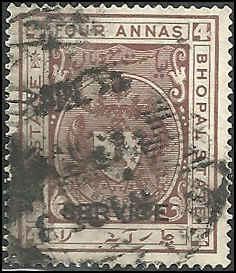 Bhopal - O12 - Used - SCV-1.40