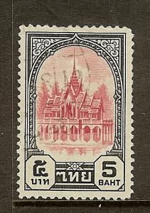 Thailand, Scott #253, 5b Royal Pavilion, Used
