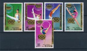 [55565] Korea 1983 Olympic games Gymnastics Overprint in gold MNH