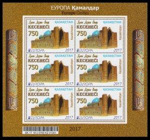 2017 Kazakhstan 1024KL Europe CEPT / Locks