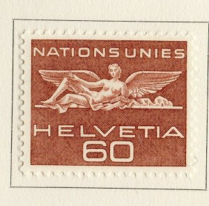 Switzerland Helvetia 1955 Early Issue Fine Mint Hinged 60c. NW-170828