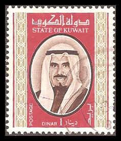 Kuwait 762 Used VF