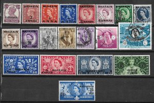 COLLECTION LOT #446 BAHRAIN 20 STAMPS MH/USED 1942+ CV+$26