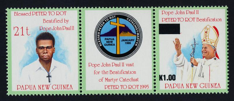Papua New Guinea 851a MNH Pope John Paul II, Peter to Rot