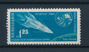 [96973] Bulgaria 1961 Space Travel Weltraum Sputnik 5  MNH
