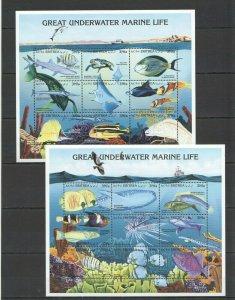 PK068 ERITREA GREAT UNDERWATER FISH & MARINE LIFE 2KB MNH STAMPS