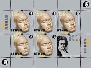 Russia. Finland. 2020. - Russia. Peterspost. Beethoven. 250th anniversary of his