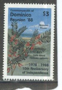 Dominica 1124  MNH cgs