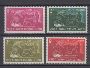 South Vietnam 1959 Full  Set Sc#112-115 MNH Luxe (White Gum)