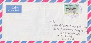 Kuwait 150f Kuwait Air Force 40th Anniversary 1993 Fahaheel Central Airmail t...