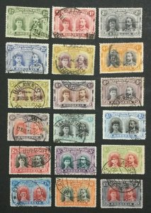 MOMEN: RHODESIA STAMPS SG #119/166,185a 1910-13 P13.5 USED LOT #60050