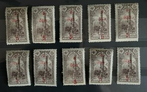 10 x Turkey 1920 One of the Last Ottoman Stamps 5p/4p Surcharged MNH** SG #N961