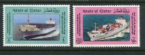 Qatar #684-5 MNH