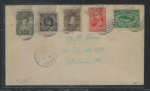 NEWFOUNDLAND (P2903B) 1903 1/C DOG+2C FISH + 3 OTHERS TO  USA