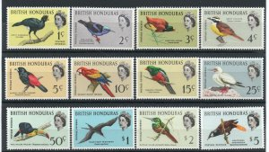 British Honduras - SG# 202 - 213 MLH / Birds -    Lot 0221515