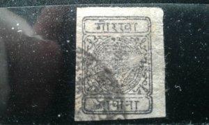 Nepal #10 used e197.4762