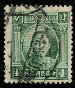 Сhina, Famous person, (3584-Т)