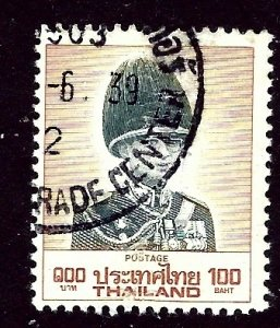 Thailand 1252 Used 1988 issue    (ap3155)