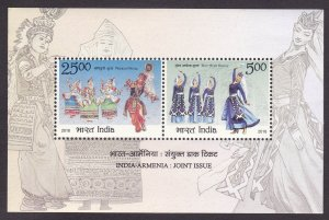 INDIA ARMENIA : JOINT ISSUE 2018 TRADITIONAL DANCES MIN/SHT MNH