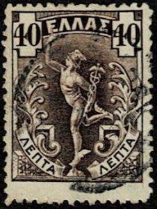 1901 Greece Scott Catalog Number 173 Used