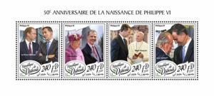 DJIBUTI - 2018 - King Philippe VI of Spain - Perf 4v Sheet - MNH