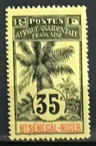 Upper Senegal & Niger #10 MNH CV$12.50 Oil Palms