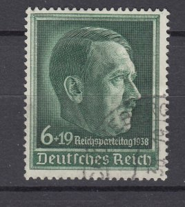 J28694, 1938 nazi germany sets of 1 used #b120 hitler