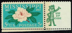 US #1337 Mississippi Statehood; MNH (0.25)