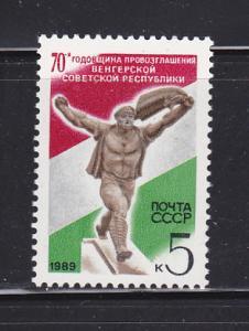 Russia 5769 Set MNH Man Running