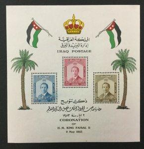 IRAQ #141a, 1953 King Faisal II Souvenir sheet of 3, FVF, MNH. CV $110. (BJS).