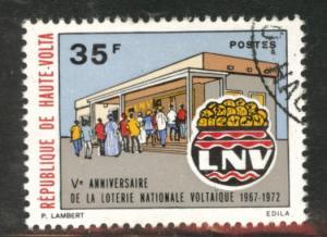 Burkina Faso Upper Volta Scott 281 1972 stamp