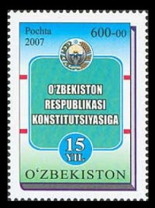 2007 Uzbekistan 761 15 years of the Constitution of Uzbekistan 2,00 €