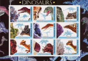Benin 2003 Dinosaurs-Minerals Sheetlet (9) Perforated MNH