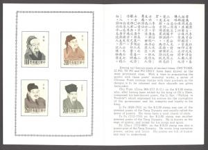 CHINA TAIWAN 1967 POETS SC# 1515-18 Presentation Folder