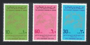 Jordan Centenary of Universal Postal Union 3v SG#1060-1062