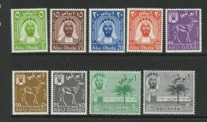 Abu Dhabi 1964 Defs short set to 2Rs UM/MNH SG 1/9