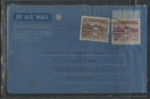 PAKISTAN  COVER (PP1404B) 1965 FORMULA AEROGRAM +10P+40P SENT TO SINGAPORE