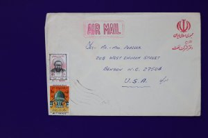 Iran airmail cover to USA hand stamped ink postage postal marking sc#2064 2053