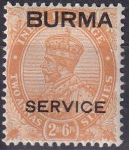 Burma #O6 F-VF Used CV $12.00 (Z3909)