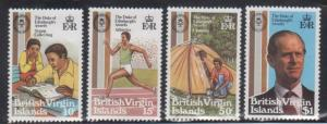 British Virgin Islands 409-12 Duke of Edinburgh Awards Mint NH