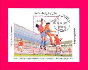 AFGHANISTAN 1986 Sports Football Soccer World Cup Mexico s-s Mi Bl.81(1481) CTO