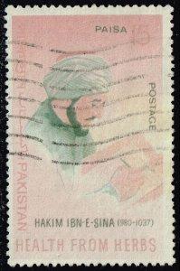 Pakistan **U-Pick** Stamp Stop Box #154 Item 50