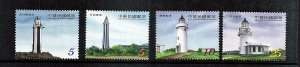 China/Taiwan  Lighthouses   4 var..mnh